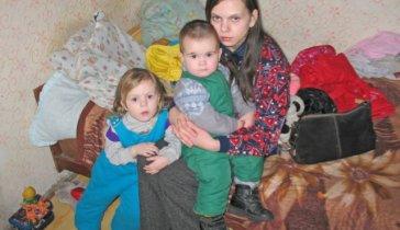 Помощь многодетной маме на съем жилья