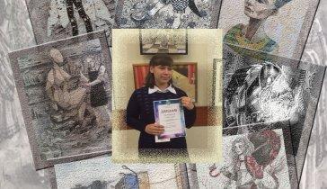 Поможем юной художнице Ульяне из г.Владивостока
