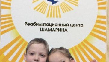 Благотворительный фонд Иулии Карфагенской