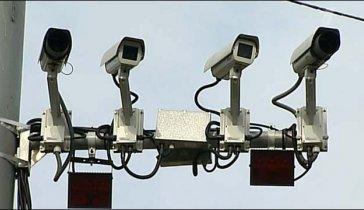 Стар-тап ( камеры у Вашому городе)