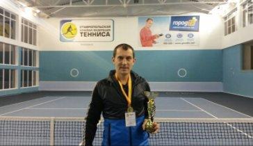 корты для Большого Тенниса