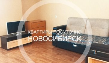 Помощь на развитие квартирного бюро