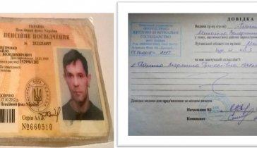 Помогите выжить на линии фронта,в Донбассе!!!