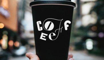 На чашку кофе)
