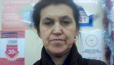 Галина