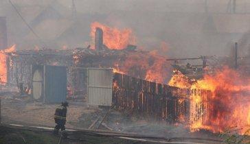Покупка дома, т.к. потеряли жилье при пожаре