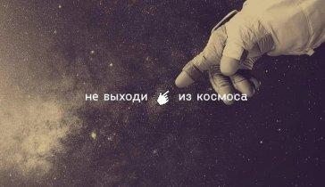 Рубль по приколу