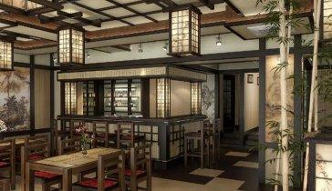 Суши бар