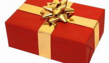 Подарок любящей жене по случаю юбилея!