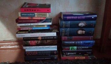 На чтение книг