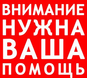 ипотека на строительство частного дома без первоначального взноса красноярск