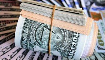 Как и где собрать деньги на мечту — лучшие сайты и полезные рекомендации