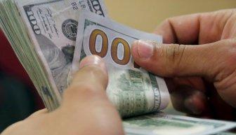 Как создать сайт по сбору денег — пошаговая инструкция