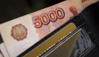 Организуем сбор денег на карту — принципы и секреты краудфандинга