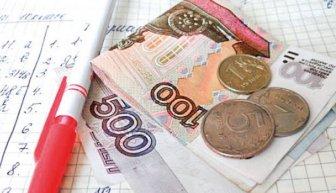 Сбор денег на ремонт дома или квартиры — как быстро решить проблему?