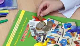 Сбор денег в классе на нужды и ремонт школы — как организовать, и законно ли это?