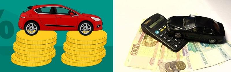 где взять деньги на покупку автомобиля